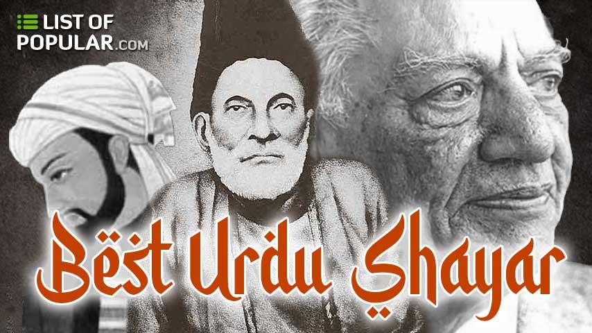 Best Urdu Shayar in the World | List of Popular