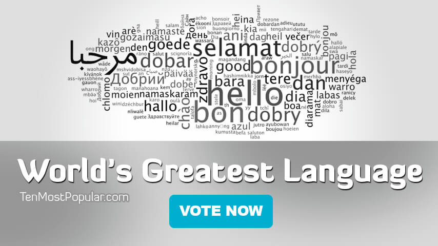 Best Languages in The World - Most Popular List